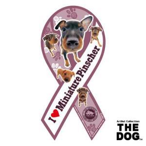 リボンマグネット THE DOG ザ・ドッグシリーズ ミニチュアピンシャー L 売上の一部が盲動犬育成事業のサポートに メール便で送料無料 |tahiti-surf