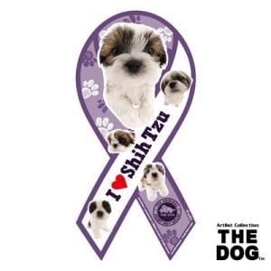 リボンマグネット THE DOG ザ・ドッグシリーズ シーズー L 売上の一部が盲動犬育成事業のサポートに メール便で送料無料 |tahiti-surf