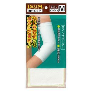 ★ 【DM】 ラインサポーター|tai-spo