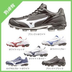 【MIZUNO】ミズノ ポイントスパイク セレクトナイン 11gp1720|tai-spo