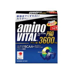 味の素 アミノバイタルプロ 4.5g小袋14本入り 16am1020|tai-spo