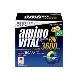 味の素 アミノバイタルプロ 4.5g小袋 50本入り 16am1320|tai-spo