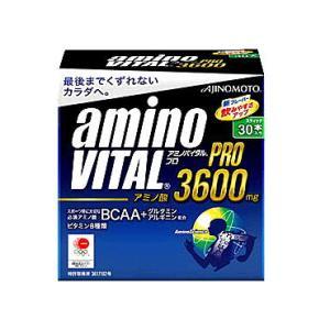 味の素 アミノバイタルプロ 4.5g小袋 30本入り 16am1620|tai-spo