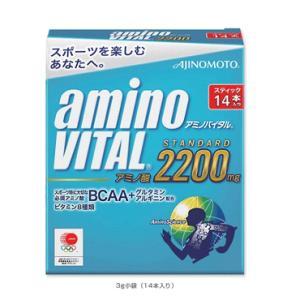 味の素 アミノバイタル2200 3.0g14本入り 16am5210|tai-spo