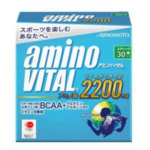 味の素 アミノバイタル2200 3.0g30本入り 16am5310|tai-spo