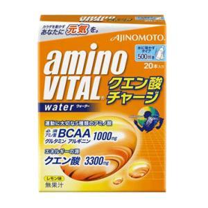 味の素 アミノバイタルクエン酸チャージウォーター 20本 16am7060|tai-spo
