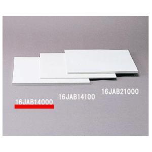 【MIZUNO】ミズノ ゴムベース 1枚 高さ1cm 公式規格品 16jab14000|tai-spo