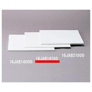 【MIZUNO】ミズノ ゴムベース 1枚 高さ0.5cm 公式規格品 16jab14100|tai-spo