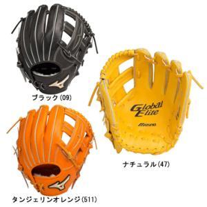 【MIZUNO】ミズノ GlobalElite グローバルエリート 軟式グローブ G gear 内野手用 1ajgr14403|tai-spo