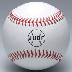 【MIZUNO】ミズノ 硬式ボール ビクトリー大学試合球 1ダース売り 1bjbh11000|tai-spo