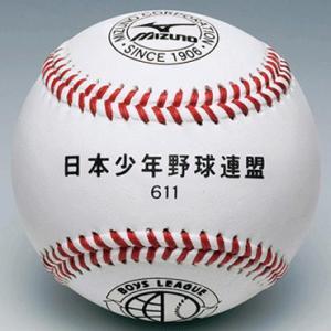 【MIZUNO】ミズノ 硬式ボール 611ボーイズリーグ試合球 1ダース売り 1bjbl61100|tai-spo