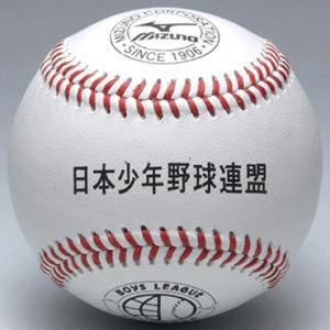 【MIZUNO】ミズノ 硬式ボール ボーイズリーグ試合球 1ダース売り 1bjbl71100|tai-spo