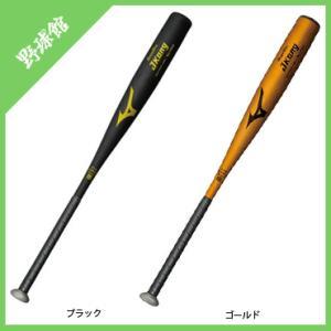 【MIZUNO】ミズノ 硬式用金属バット グローバルエリート Jコング 1cjmh11183 tai-spo