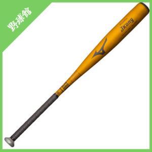 【MIZUNO】ミズノ 軟式用金属バット グローバルエリート Jコング ゴールド 1cjmr12283|tai-spo