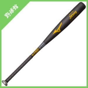 【MIZUNO】ミズノ 軟式用金属バット グローバルエリート Jコング ブラック 1cjmr12284|tai-spo