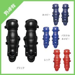 【MIZUNO】ミズノ 少年軟式用レガーズ サイズS 1djly110|tai-spo
