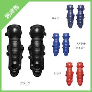 【MIZUNO】ミズノ 少年軟式用レガーズ サイズSS 1djly111|tai-spo