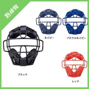【MIZUNO】ミズノ 少年軟式用マスク 1djqy120|tai-spo