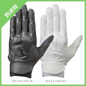 【MIZUNO】ミズノ バッティング用手袋 セレクトナイン 高校野球ルール対応モデル 両手用 1ejeh140|tai-spo