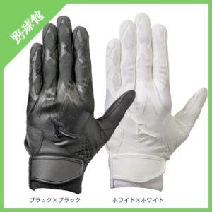 【MIZUNO】ミズノ バッティング用手袋 セレクトナイン 高校野球ルール対応モデル 左手・右打者用 1ejeh142|tai-spo
