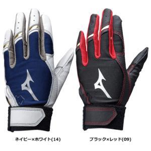 【MIZUNO】ミズノ キッズ用バッティング兼守備用手袋 ワイルドキッズ 左手用 1ejey130|tai-spo
