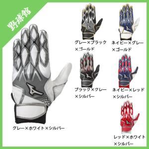 【MIZUNO】ミズノ 女性・ジュニア用バッティング手袋 セレクトナイン 両手用 1ejey140|tai-spo