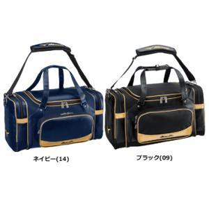 【MIZUNO】ミズノ MizunoPro ミズノプロ 遠征バッグ 1fjd6002|tai-spo