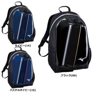 【MIZUNO】ミズノ 少年用デイパック  1fjd6025|tai-spo