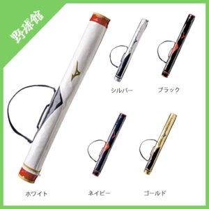 【MIZUNO】ミズノ バットケース 1本入れ 1fjt7020|tai-spo