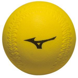 ★ 【MIZUNO】ミズノ トレーニングボール 1gjbt10200|tai-spo