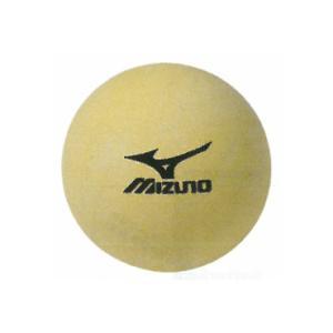 【MIZUNO】ミズノ インパクトトレーナー 専用ボール 20個入り 1gjbt10500|tai-spo
