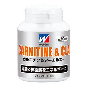 ★ 【weider】ウイダー カルニチン&CLA 30回分 28mm96001|tai-spo