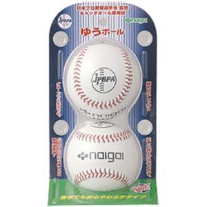 ★ 【MIZUNO】ミズノ ゆうボール 2on640|tai-spo
