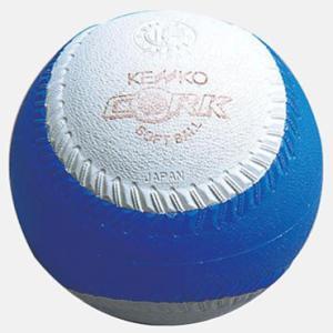【MIZUNO】ミズノ 回転チェックボール 3号用 2os823|tai-spo