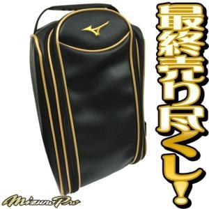 【Munoz Pro】ミズノプロ 数量限定シューズケース 2pk10014|tai-spo
