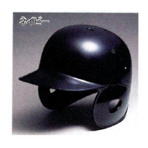 ★ 【MIZUNO】ミズノ ミニチュアヘルメット 2zh900|tai-spo