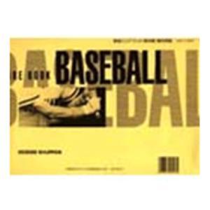 成美堂スコアブック 野球 保存版補充用紙 9107|tai-spo