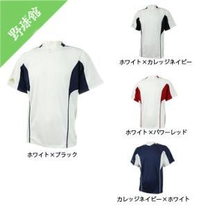【adidas】アディダス トレーニングVネックTシャツ apv24|tai-spo