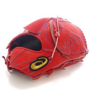 【asics】アシックス 野球館オリジナル 硬式グローブ ゴールドステージ投手用 オーダーグラブ asics-36 tai-spo