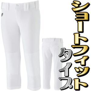 【asics】アシックス 練習用ユニフォームパンツ ショートフィット baa401|tai-spo