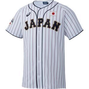 【asics】アシックス 侍ジャパン ユニフォーム ホーム用 レプリカモデル bak713|tai-spo