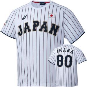 【asics】アシックス 侍ジャパン ユニフォームTシャツ ホーム用 稲葉監督80番 bat710|tai-spo