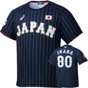 【asics】アシックス 侍ジャパン ユニフォームTシャツ ビジター用 稲葉監督80番 bat711|tai-spo