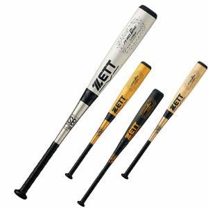 【asics】アシックス 侍ジャパン ユニフォームTシャツ ホーム用 bat712|tai-spo
