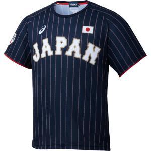 【asics】アシックス 侍ジャパン ユニフォームTシャツ ビジター用 bat713|tai-spo