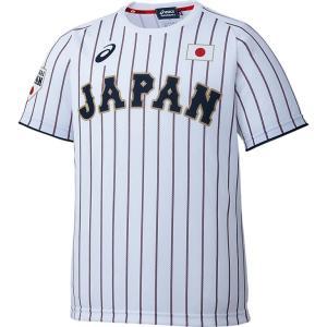 【asics】アシックス 侍ジャパン ユニフォームジュニアTシャツ ホーム用 bat71j|tai-spo