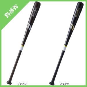 【asics】アシックス 軟式用木製バット グランドロード bb1012 tai-spo