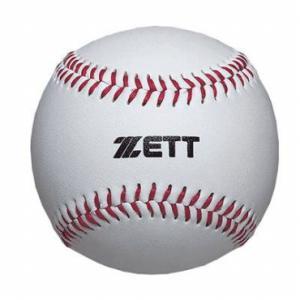 ★ 【ZETT】ゼット セーフティーボール 1ダース bb1400|tai-spo