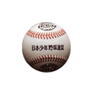 ★ 【Hi-GOLD】ハイゴールド 日本少年野球連盟(ボーイズリーグ)試合球(1ダース) bb-400|tai-spo