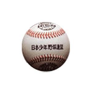 ★ 【Hi-GOLD】ハイゴールド 全日本少年硬式野球連盟(ヤングリーグ)試合球(1ダース) bb-500|tai-spo